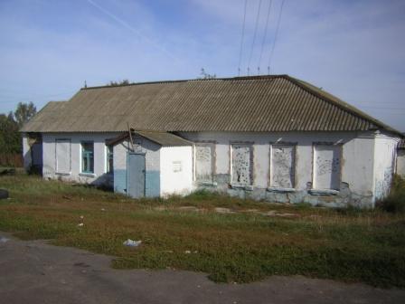 Старый клуб в с. Троицкое