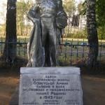 Памятник воину-освободителю в с. Троицкое