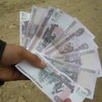 Российская валюта лежала на дороге