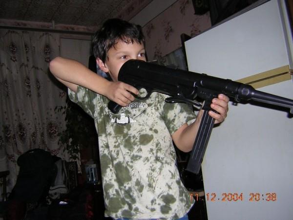 MP40 вновь активен