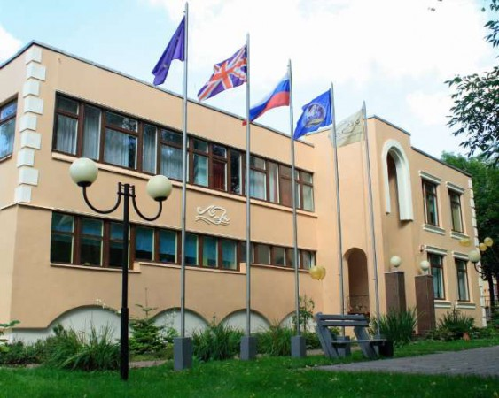 Институт иностранного языка.
