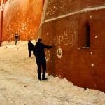 """Надпись """"Орёл"""" на стене московского Кремля."""