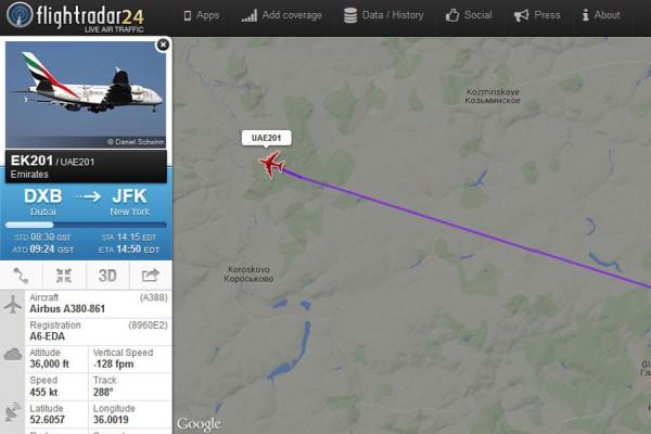 Самолёт на странице flightradar24.com.