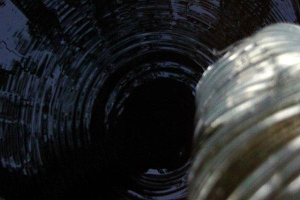 Чёрная вода.